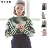 寬鬆上衣 女T恤 天竺棉 橫條紋 船領 一字領上衣 現貨 免運費 日本品牌【coen】