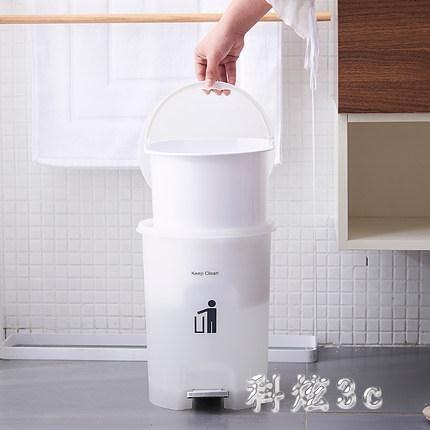 創意家用腳踏垃圾桶客廳臥室廁所腳踩帶蓋廚房大筒帶內桶紙簍筒 PA5026『科炫3C』