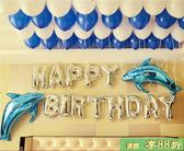 快速出貨 鋁膜字母數字氣球結婚慶用品兒童生日派對婚房裝飾情人節布置氣球
