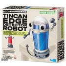 《4M科學探索》環保巡邏員 Tin Can Edge Detector ╭★ JOYBUS玩具百貨