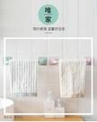 毛巾架 3個裝衛生間毛巾架免打孔吸盤廁所單桿掛毛巾桿浴巾浴室置物架子