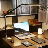 臥室床頭創意簡約折疊工作長臂夾子台