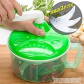 切菜機 多功能切菜碎菜器餃子餡機家用手動絞 交換禮物