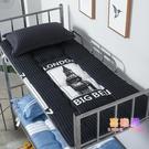 被褥 冬季加厚床墊軟墊大學生宿舍單人m寢室褥子墊被保暖床褥  喜樂屋