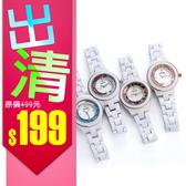 【出清下殺】香港品牌KEZZI 陶瓷白框水晶彩鑽手表 共4色(附盒)