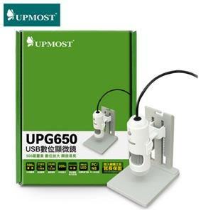 UPMOST 登昌恆 UPG650 USB數位顯微鏡