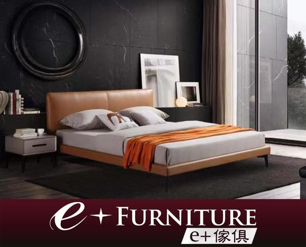 『 e+傢俱 』BB216 貝絲 Bess 雙人床架 半牛皮質   簡約   現代風格   6尺床   5尺床 可訂製