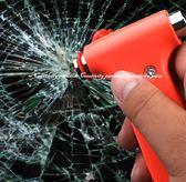 【二合一安全錘】車用急救破窗鎚 汽車事故逃生錘 火災擊窗錘 車窗擊破器 安全帶割斷器 切割器