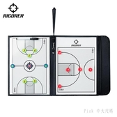 籃球足球戰術板 球戰術板 指揮板磁性折疊 教練籃球賽沙盤磁性戰術盤 LC3636 【Pink中大尺碼】