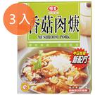 味王調理包-香菇肉羹200g(3盒入)/...
