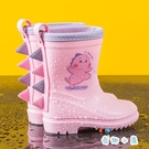兒童雨鞋雨衣套裝小恐龍雨靴防滑水鞋膠鞋卡通雨鞋【奇趣小屋】