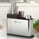 家用多功能不銹鋼餐具筒廚房筷子筒刀架叉勺一體收納盒瀝水置物架 一米陽光