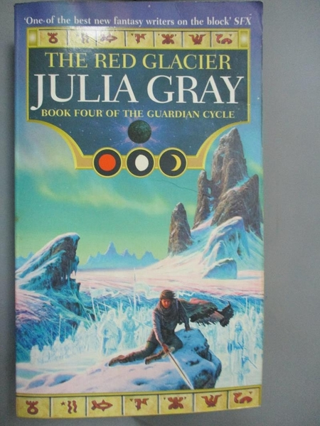 【書寶二手書T3/原文小說_CRQ】The Red Glacier: The Guardian Cycle Book Four_Gray, Julia