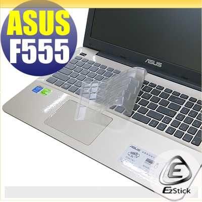 【EZstick】ASUS F555 F555L 系列 專用奈米銀抗菌TPU鍵盤保護膜