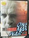 挖寶二手片-Z69-009-正版DVD-...