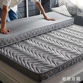 乳膠床墊加厚榻榻米墊子家用海綿軟墊 QW7431【衣好月圓】