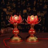 佛燈 LED蓮花燈供佛燈擺件荷花燈長明燈佛前燈紅色供奉佛具用品 衣櫥秘密