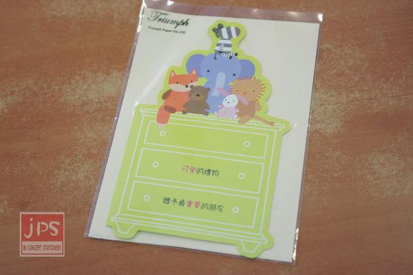 Hallmark 可愛造型卡 卡片 綠