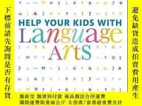 二手書博民逛書店Help罕見Your Kids With Language Ar