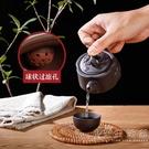 宜興紫砂壺小號撿漏過濾單壺功夫茶具家用陶瓷小容量純手工小茶壺 小時光生活館