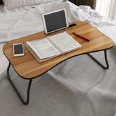 簡易電腦桌做床上用書桌可折疊宿舍家用多功能懶人小桌子迷你簡約  WY【快速出貨限時八折】