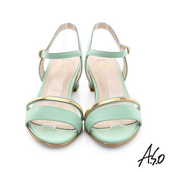 A.S.O 南法香頌 真皮金屬一字帶中跟涼鞋  淺綠