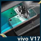 vivo V17 全屏弧面滿版鋼化膜 3D曲面玻璃貼 高清原色 防刮耐磨 防爆抗汙 螢幕保護貼