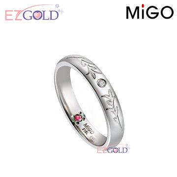 MiGO鋼飾♥付出♥鋼飾戒指(女)