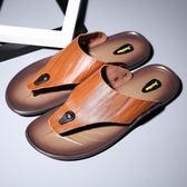 涼拖鞋男 男士拖鞋男夾腳人字拖防滑沙灘鞋休閒涼拖鞋男鞋潮流