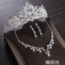 新娘頭飾 結婚新娘頭飾皇冠白婚紗生日發飾韓式奢華大氣項鍊耳環三件套裝 韓菲兒