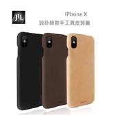 光華商場。包你個頭【JTL】iPhone X/XS 5.8吋 設計師款 巴哥皮背蓋 手工 真皮 精緻 時尚 Nubuck