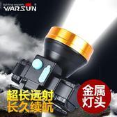 LED小頭燈強光遠射3000超亮充電頭戴式高亮度迷你手電筒夜釣魚米 LannaS