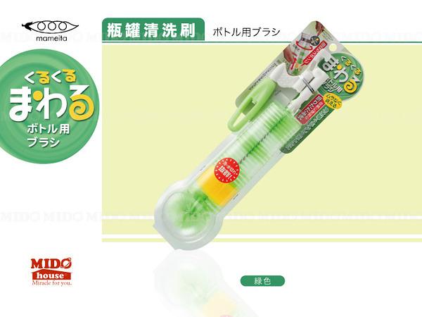 日本mameita『 MAN 瓶罐清洗刷/杯刷 』《Midohouse》
