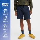 Levis 男款 牛仔膝上工作短褲 / 腰間抽繩調節 / 原色 / 寒麻纖維