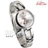 RELAX TIME 關詩敏 小資の微甜錶款 不銹鋼女錶 藍寶石水晶 防水錶 星星夜光版 星星x白 RT-71-3