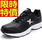 慢跑鞋-好穿大方簡約男運動鞋61h41【時尚巴黎】