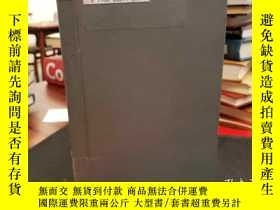 二手書博民逛書店The罕見Enlightenment: An Interpretation Volume II Science o
