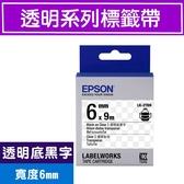 EPSON LK-2TBN S652404 標籤帶(透明系列)透明底黑字6mm