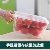 保鮮盒收納盒廚房冰箱塑料冷凍收納盒雞蛋盒食物保鮮盒    萌萌小寵