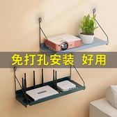 路由器架 電視機頂盒路由器置物架墻上投影儀支架宿舍床頭置物架壁掛免打孔