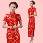 禮儀旗袍迎賓小姐服紅色長款女修身中式酒店剪彩開業禮服年會服裝618好康又一發