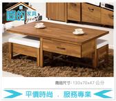 《固的家具GOOD》467-3-AJ 克里斯大茶几【雙北市含搬運組裝】
