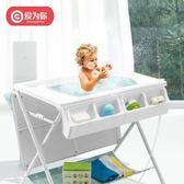 愛為你新生嬰兒換尿布台多功能寶寶洗澡台可摺疊便攜bb浴盆護理台  極客玩家  ATF
