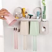 ◄ 生活家精品 ►【R78】小麥吸盤式洗漱套組(三口) 牙刷 牙膏 擠牙膏 吸附 水杯 壁掛 刷牙 免釘