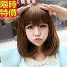 中長假髮-可愛時尚內彎流行女美髮用品3色...