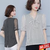 直線條V綁帶領後釦襯衫(2色)M~3XL【451908W】【現+預】☆流行前線☆