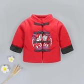 兒童長袖 男女寶寶唐裝兒童春節喜慶拜年衣服嬰兒周歲新年禮服加絨外套漢服