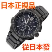 免運費 日本正規貨 SEIKO BRIGHTZ Flight expert 太陽能無線電鐘 男士手錶 SAGA207