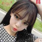 食尚玩家W   空氣劉海假髮片  隱形無...