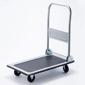平板手推車 組合式 銀灰色 承重150kg